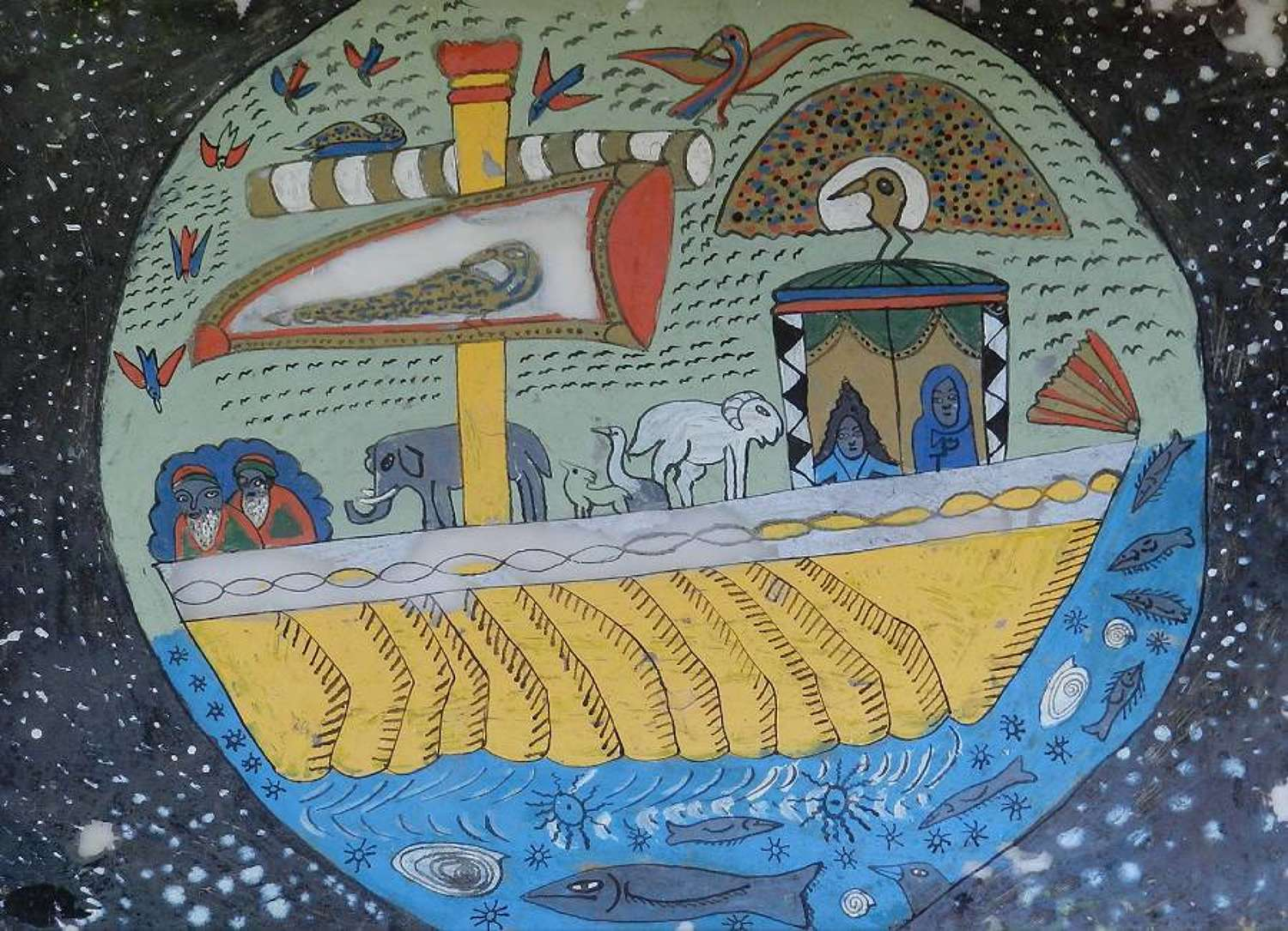 Naive Reverse Painting on Glass Noahs Ark early 20th century North Afr